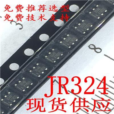 JR324B低功耗1對1輸出單鍵觸摸IC
