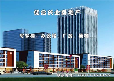 永丰基地哪里有金域国际办公楼出售
