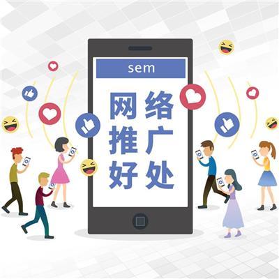 郑州网络推广 百度竞价推广服务 河南赛憬科技