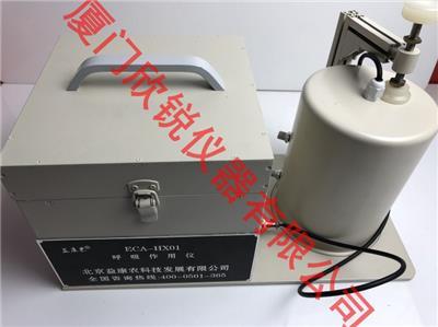 ECT-HX02土壤呼吸作用儀呼吸速率、二氧化碳濃度、溫度ECT-HX02