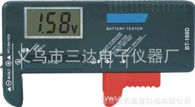 供應BT-168D數字測電池液晶顯示電池測試儀電池測試儀器批發