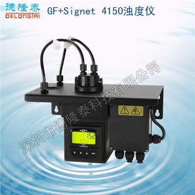 +GF+ Signet4150濁度儀 GF儀表