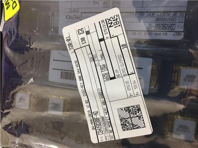 西安ADS7844N/1K國宇航芯優勢訂貨 在線**咨詢