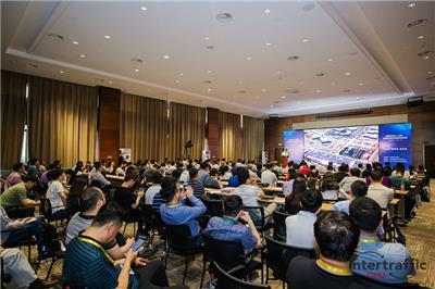 2020北京国际交通工程技术与设施展览会