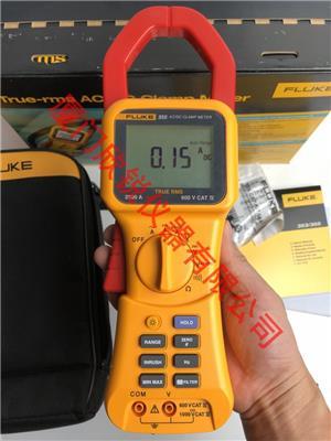 FLUKE355/CN真有效值鉗形電流表交直流FLUKE356/CN鉗形表F353
