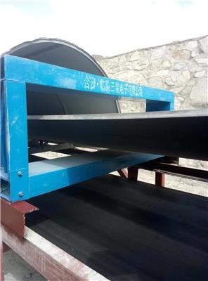 GJT金屬探測儀 礦業金屬探測器 **安檢機
