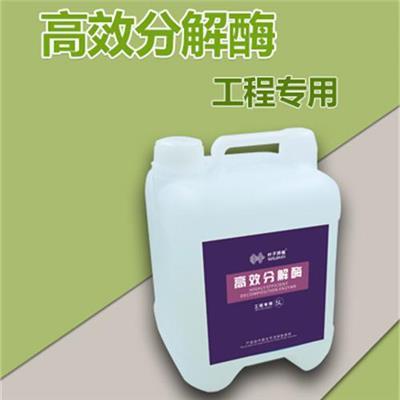 不看后悔中国十大除甲醛公司品牌排名一览来电采购