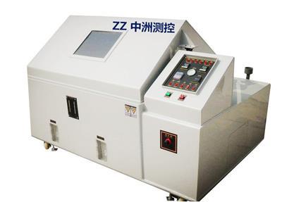 精密型鹽霧試驗機zz-k08