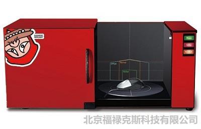 CT 001C便攜式材料無損檢測CT掃描儀