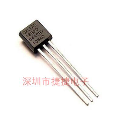 dallas溫度傳感器芯片,探頭進口**,廠家直接供應