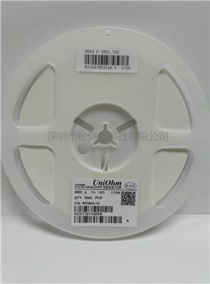 RF0603-1K厚聲電阻