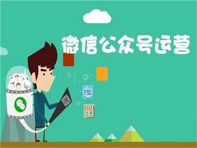 青岛微商城微分销,微信公众号开发