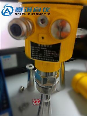 中石油儲罐區賽譜自儀SAIPU-RD8006雷達液位計