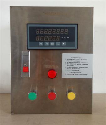 DLPL定量控制系統 廣東迪川儀表定量控制自動系統