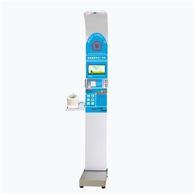 樂佳HW-900A型智能體檢一體機,健康小屋自助式體檢