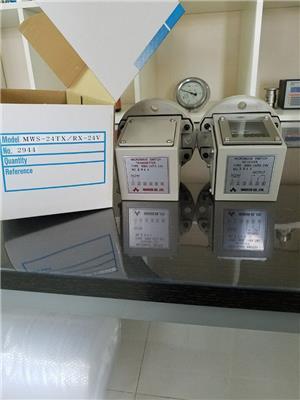 WADECO MWS-CTX/RX-24V