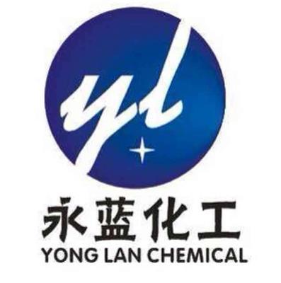 東莞市永藍化工科技有限公司