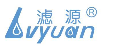 廣州濾源凈水器材有限公司