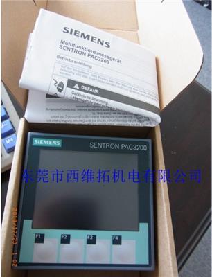 7KM3133-0BA00-3AA0多功能測量儀表