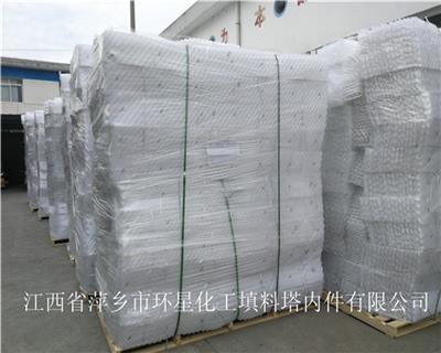聚四氟乙烯PTFE盤式規整填料的制備方法
