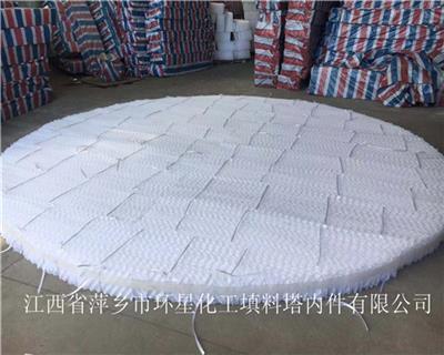 聚四氟乙烯PTFE孔板波紋填料純四氟規整填料抗老化性能好