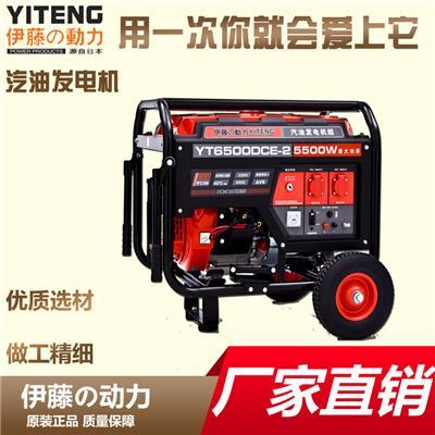 伊藤動力YT6500DCE-2