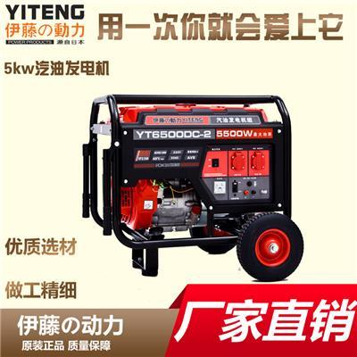 車載發電機YT6500DC-2