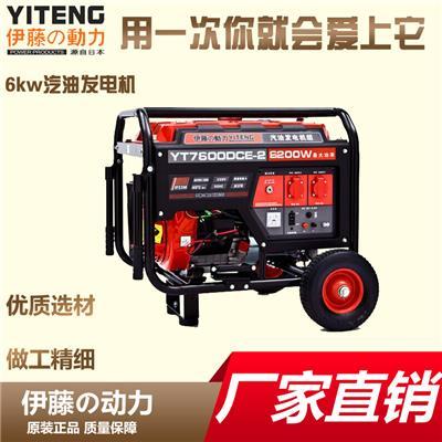 移動發電機YT7600DCE-2