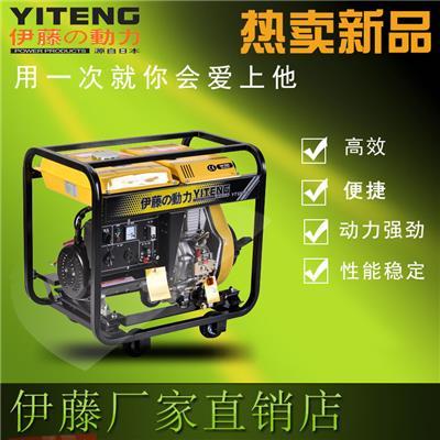 5kw小型柴油發電機三相