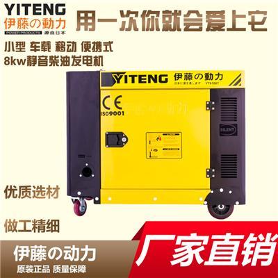8kw小型靜音柴油發電機停電應急