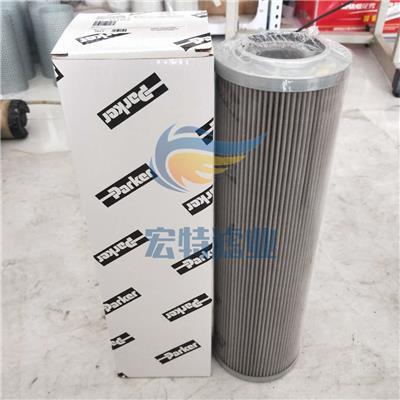 供應替代HP1352A03ANP01翡翠濾芯過濾器濾芯