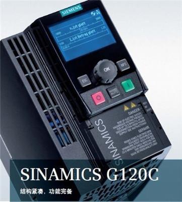 西門子G120C變頻器6SL3210-1KE21-7..1