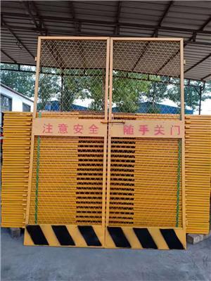 现货双板电梯安全门/楼层施工电梯门规格齐全 质优价廉