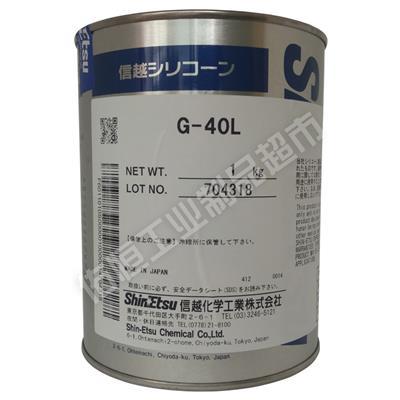 天津佑恒電子/日本信越/ShinetsuG-40L潤滑油脂/日本信越總代理商