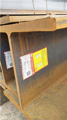 貴州H型鋼用途