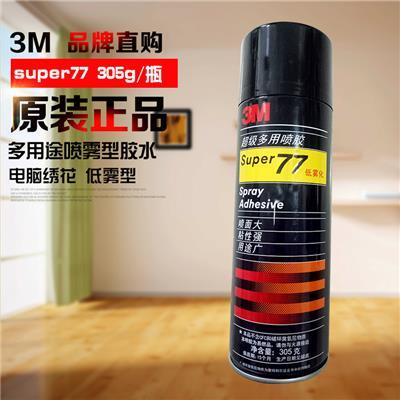 天津佑恒電子/美國3M/super77多功能噴膠/華北地區總代理商