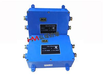 JHHG礦用光纜盤纖盒三進三出電纜熔接盒