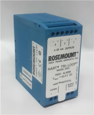 羅斯蒙特333U/333D HART協議信號轉換器