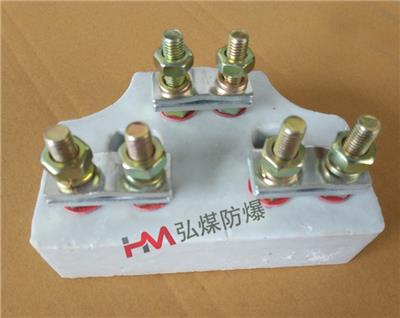 BHD2-200礦用隔爆型低壓電纜接線盒瓷座 煤礦防爆瓷座