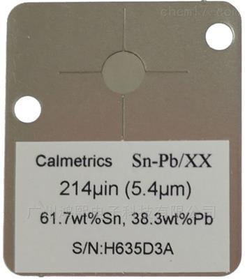 廣州鍍層厚度分析標準片