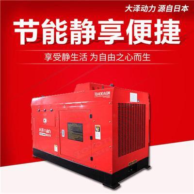 双把电焊机400A柴油发电焊机