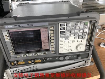 高頻頻譜儀出售 頻譜儀