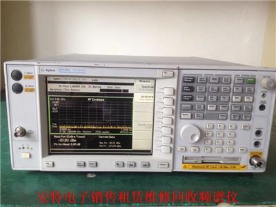 愛得萬ADVANTEST頻譜分析儀價格 頻譜儀 可上門服務