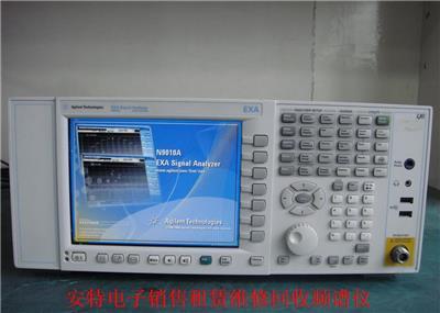 重慶二手頻譜分析儀 頻譜儀 信譽好 全國回收