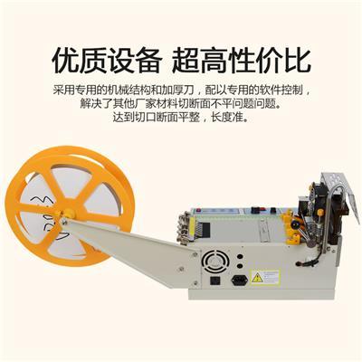 宸興業CXY-100R拉鏈裁切全自動魔術貼裁切機 織帶剪切機不散邊