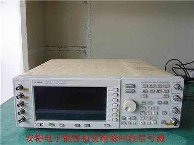 E8247C信號發生器銷售價格 信號源 **原配