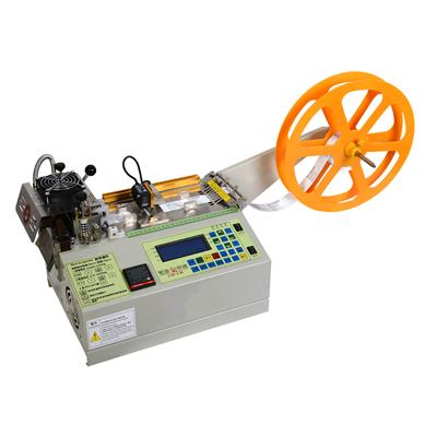 宸興業CXY-100LB水洗標裁切機切水洗標機器衣服標簽裁切機