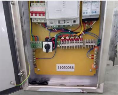 新能源LED路燈采集器,新能源LED路燈控制器