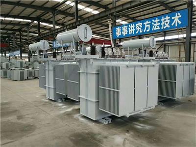 S11系列10kv級油浸式變壓器