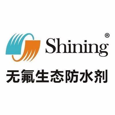 新林Shining新一代生态无氟*剂